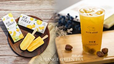 迷客夏熱銷「柳丁綠」重磅回歸!加碼新品「柳丁綠茶冰棒」,期間限定開賣啦!