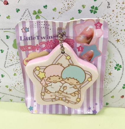 【震撼精品百貨】Little Twin Stars KiKi&LaLa 雙子星小天使~Sanrio指甲拋光器#53930