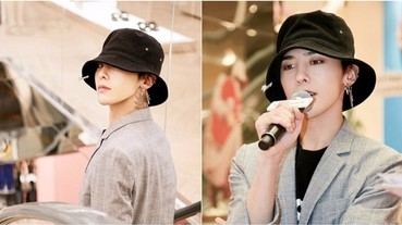 【騷貨到!】一個回眸捧紅漁夫帽?別傻了,G - Dragon 自己也在追逐流行