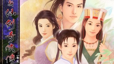 當年超瘋的 6 大 RPG 經典神作!沒玩過真的對不起青春