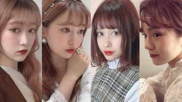 用日本流行的「蓬鬆瀏海」變成超人氣女孩!令人嚮往的髮型大集合
