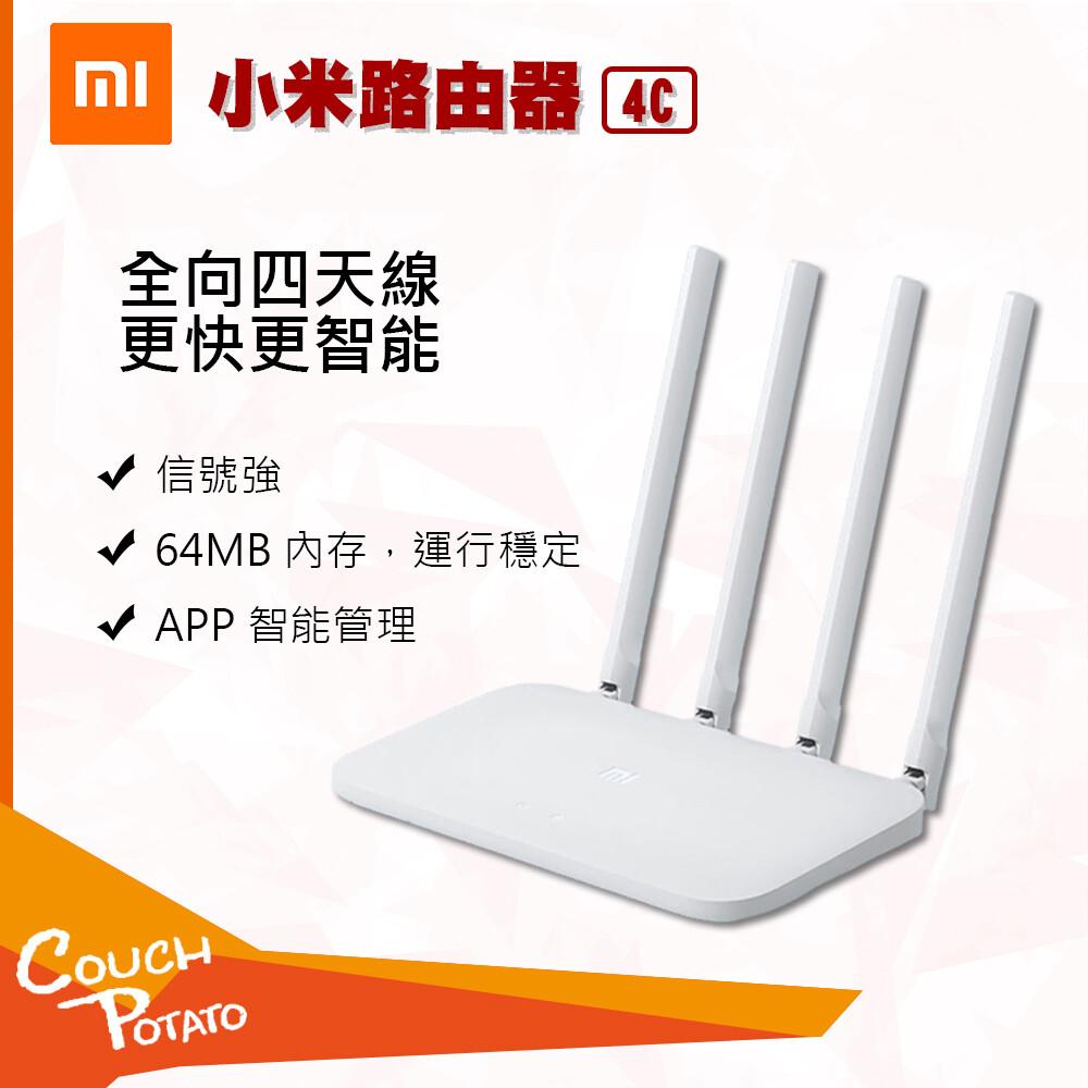 【軟體參數】操作系統:基於 openWRT 深度定製的智能路由器操作系統MiWiFi ROM 支持 Web ,Android, ios 系統的路由器管理軟件無線安全:WPA-PSK/WPA2-PSK加密,無限訪問控制(黑白名單),SSID隱藏管理應用: 支持 Web ,Android, ios包裝清單: 小米路由器4C*1 說明書*1 電源充電器*1【無線參數】無線參數:單頻2.4GHz無線通道: 2.4GHz channel: 1,2,3,4,5,6,7,8,9,10,11,12,13調節方式:11b: DSSS:DBPSK(1Mbps),DQPSK(2Mbps),CCK(5.5/11Mbps)11g:OFMD:BPSK(6/9Mbps),QPSK(12/18Mbps),16QAM(24/36Mbps)11n:MIMO-OFDM:BPSK,QPSK,16QAM,64QAM,速率集:MCS0-MCS15【關於售後】產品皆有保固~提供完善的售後保固服務有任何問題務必與我們聯絡用差評是沒辦法解決問題的 看到差評我們會很難過 最傷心的那種【關於商品】t我們專注銷售所有大陸小米原廠官方正品,小米商品100% 大陸小米正品保證,小米商品100% 全新未拆封出貨,小米商品 100% 在台灣倉庫現貨即發。小米商品 100% 在本賣場售出商品一定有保固商品都是大陸官方小米正品 全部100%支援米家APP,下載米家APP後 在設定地區時一定要選擇【中國大陸】這樣才能支援所有小米的商品。