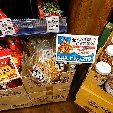 カルディコーヒーファーム武蔵浦和店のundefinedに実際訪問訪問したユーザーunknownさんが新しく投稿した新着口コミの写真