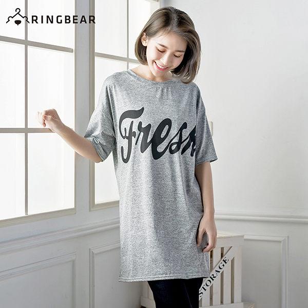 長版上衣--簡約率性風格Fresh英文印圖長版五分袖寬上衣(灰L-3L)-T214眼圈熊中大尺碼