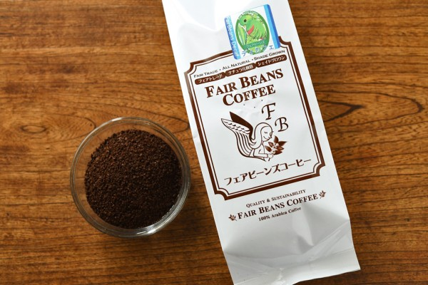 coffeede6028.JPG