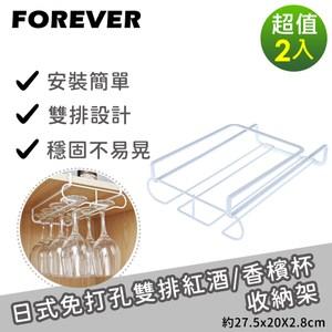 日式居家風格 收納管理專家 ◆免打孔,安裝簡單 ◆倒掛設計,收納瀝水二合一,不易積灰塵