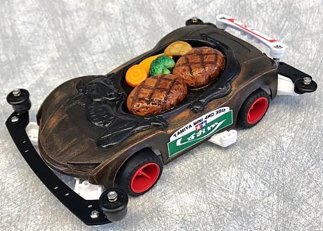 日本不乏喜歡將四驅車改頭換面的模型高手,之前便有人炮製了漢堡扒四驅車。(互聯網)