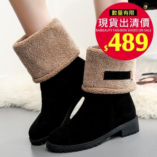 【現貨出清★五折↘$489】靴子.時尚兩穿保暖翻領長靴.白鳥麗子