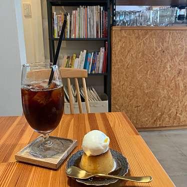 コンドウ コーヒー スタンドのundefinedに実際訪問訪問したユーザーunknownさんが新しく投稿した新着口コミの写真