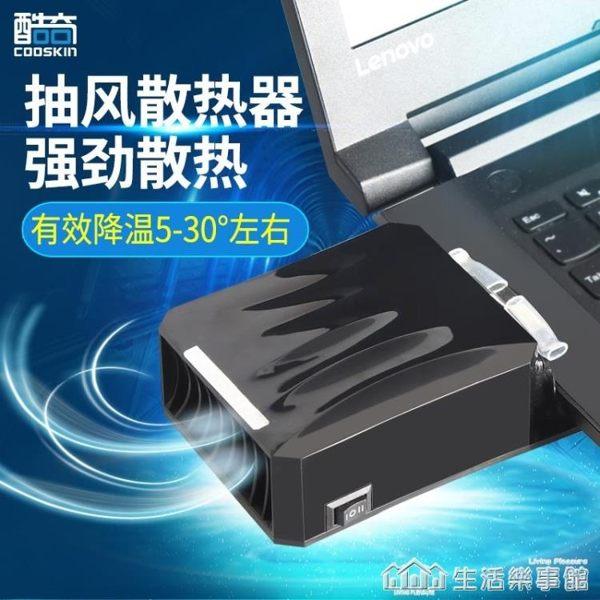 抽風式筆記本電腦散熱器降溫側吸聯想戴爾惠普神舟華為小米
