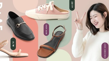 Dcard討論度最高女鞋品牌!D+AF上班必備鞋款推薦大公開