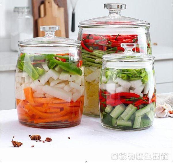 泡菜壇子玻璃瓶密封罐腌菜缸家用帶蓋腌制咸菜玻璃缸加厚20斤大號 居家物語