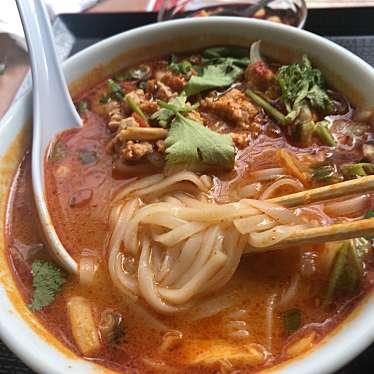 タイ田舎料理 クンヤーのundefinedに実際訪問訪問したユーザーunknownさんが新しく投稿した新着口コミの写真