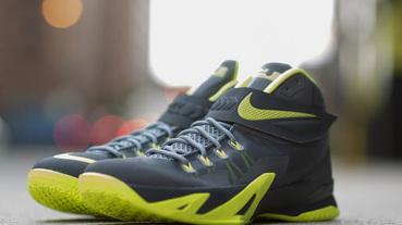 """新聞速報 / Nike Zoom Soldier 8 """"Magnet Grey"""""""
