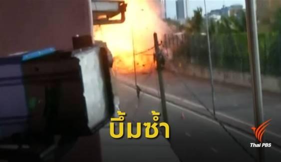 ระเบิดซ้ำศรีลังกา ยังไม่มีรายงานบาดเจ็บ-เสียชีวิต