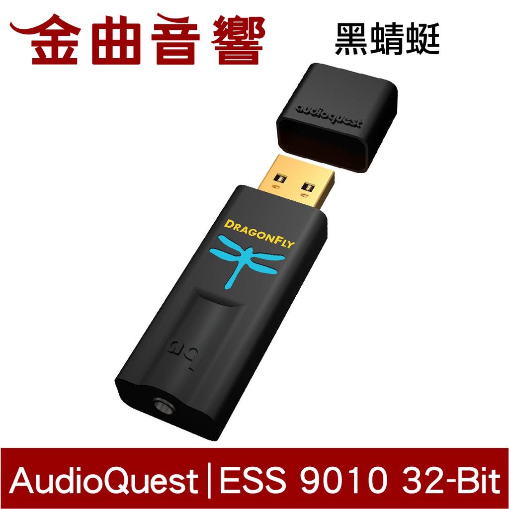 【商品特色】 蜻蜓黑色是旨在提供清潔一個USB數字 - 模擬轉換器(DAC), 更清晰,更自然動聽的聲音從任何計算機,智能手機或平板電腦。 蜻蜓黑色的獨特設計使任何類型的文件播放,無論解析度。 本身,