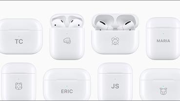 Apple 為 AirPods 和 AirPods Pro 提供「 Emoji 表情符號」免費雷射鐫刻服務,支援數十種超可愛表情符號