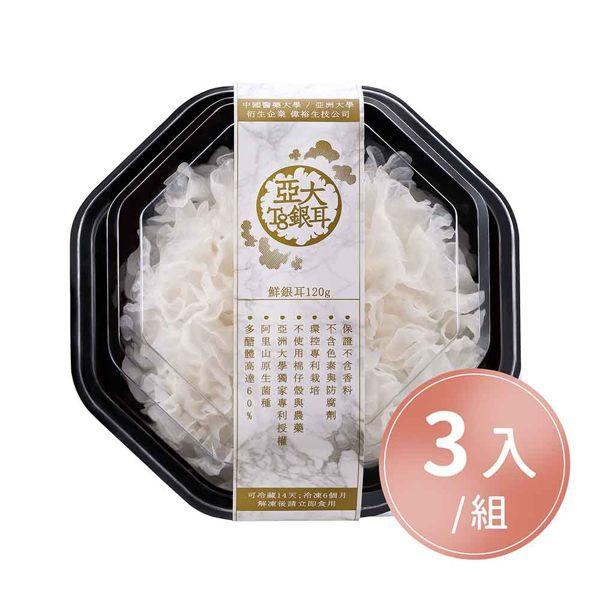 ☆亞洲大學獨家專利授權n☆不使用農藥、肥料、香料、色素與防腐劑n☆自產自銷,新鮮直送