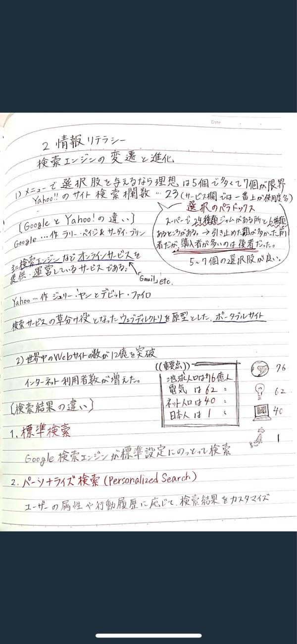 _var_mobile_Media_DCIM_112APPLE_IMG_2473.PNG