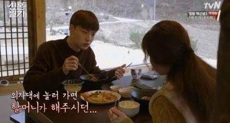 10 Cara Hubungan Makin Romantis Ala Ahn Jae Hyun - Goo Hye Sun