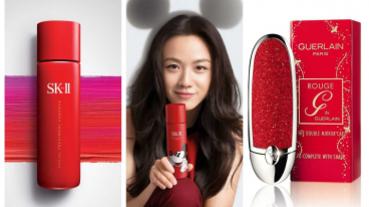 明星暢銷美妝品通通換上紅裝,時髦外衣讓你2020年走大運!