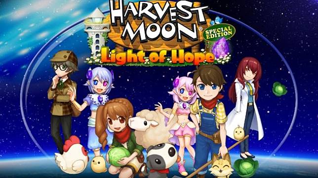 Harvest Moon. [Natsume]