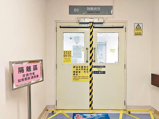 現時隔離病房使用率已達七成。