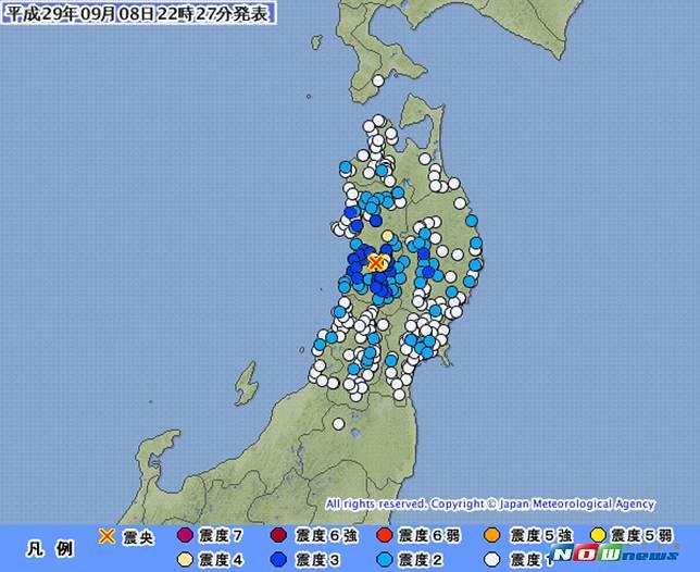 地震 秋田