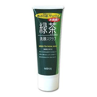 【UR8D】日本 mandom 必喜麗 綠茶洗顏皂 100g