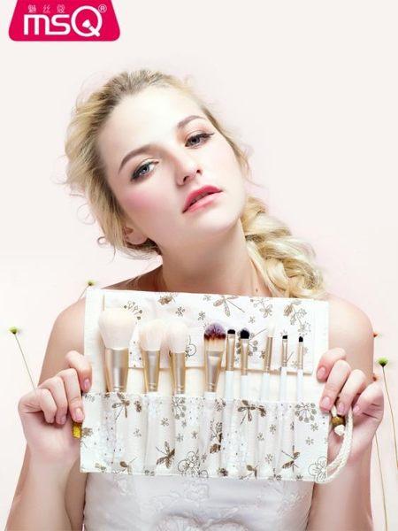 MSQ/魅絲蔻9支小碎花化妝刷套裝全套初學者粉刷工具刷子眼影刷