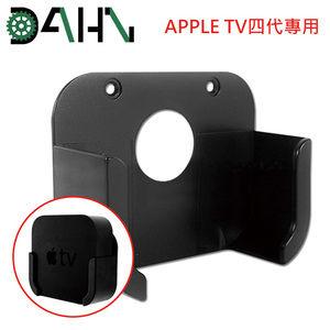 APPLE,TV,4專用完美貼合,可當保護殼使用,魔鬼氈安裝簡單,牆面不鑽孔,可選擇螺絲鑽牆...
