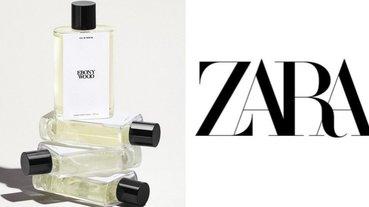 超強合作!Jo Malone 創辦人與 ZARA 聯手推出香水,最便宜竟「台幣 300 有找」!?