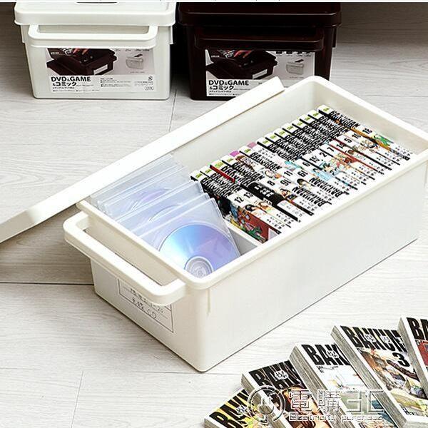 日本進口cd收納盒 家用dvd收納碟片光盤盒漫畫專輯整理 ps4收納箱