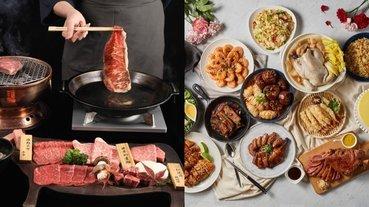 待在家慶祝比出門吃飯還爽!4 個母親節豪華大餐外帶提案,還有管家到府烤肉給你吃!