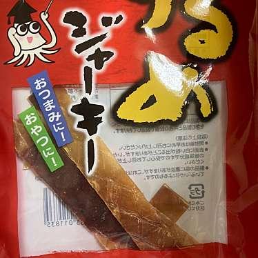 ファミリーマート 松山明神台店のundefinedに実際訪問訪問したユーザーunknownさんが新しく投稿した新着口コミの写真