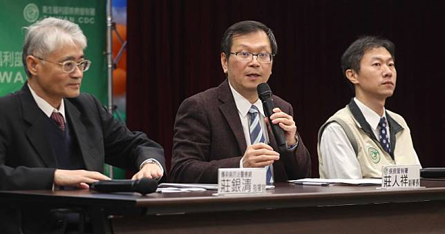 武漢肺炎/國內出現可能病例 疾管署成立疫情指揮中心