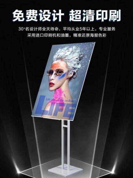 kt板展架立式海報架定制廣告牌立牌支架子易拉寶展示牌落地式制作 ℒ酷星球