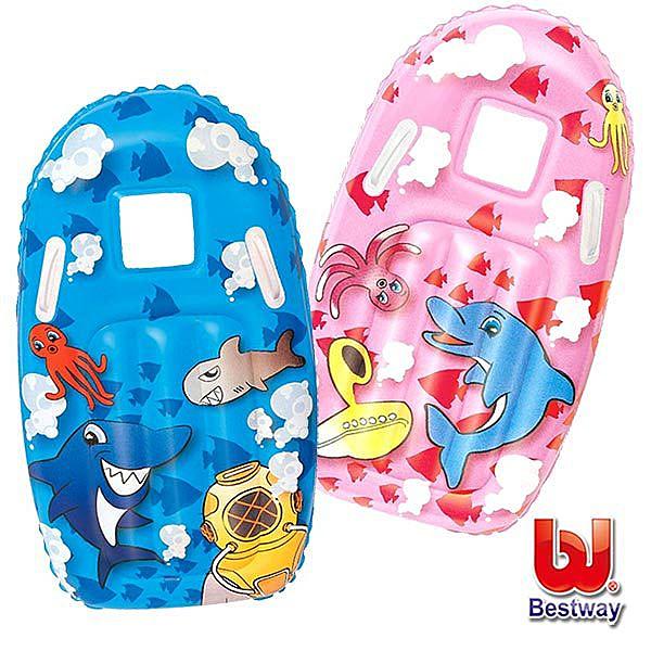 品牌:美國Bestwayn‧適用年齡:3 ~99n‧兩側安全扶手-舒適手把 防止寶貝跌落