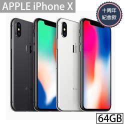 【福利品】Apple iPhone X 64GB 5.8吋智慧型手機