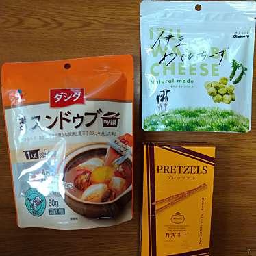 食品館イトー 仙台泉店のundefinedに実際訪問訪問したユーザーunknownさんが新しく投稿した新着口コミの写真
