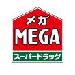 スーパードラッグ MEGA