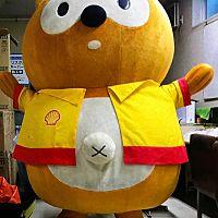 西東石油(株) 島田セルフSS