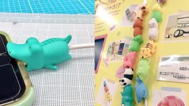 療癒系爆紅!日本推出超可愛動物「Cable Bite」 保護線路不彎曲還讓人萌一下!