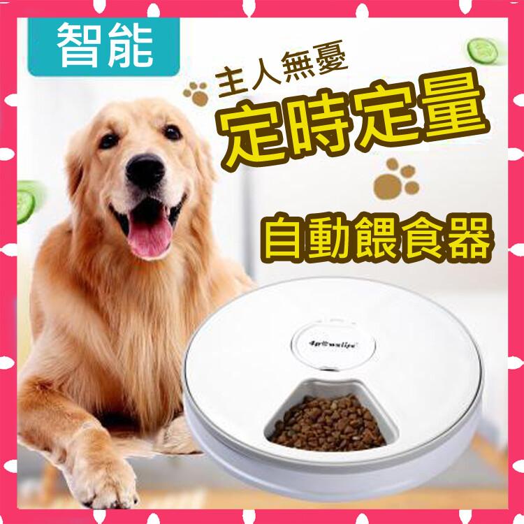 商品介紹 產品型號:4PLDH5001 產品顏色:綠色/粉色/深灰色 內包尺寸:32*32*8.5公分 外箱尺寸:51*33*34 產品體積:0.057 整箱重量:8.5kg 單個體重:9.7kg 電