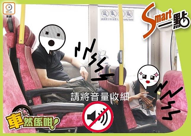 巴士上經常有人用手機睇片或打機,更將音量調校到最大,到底你覺唔覺得會影響別人?(資料圖片)