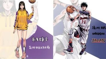 如果《灌籃高手》繼續連載會變怎樣?10 年後「湘北五虎」只有一個人成功挑戰 NBA