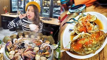 【韓國美食】2019 首爾海鮮懶人包|嚴選 7 大人氣海鮮店+ 5 大必食醬油蟹專門店!