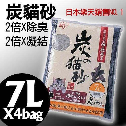 日本IRIS》炭除臭貓砂SNS-70 炭貓砂 / 除臭凝結 / 4包