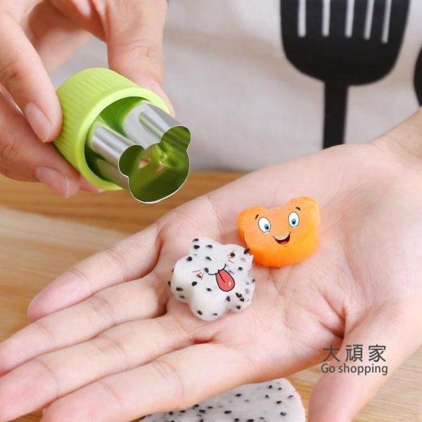 飯糰模具 便當模型diy廚房形狀模具神器兒童食物食品飯團寶寶做飯米飯造型