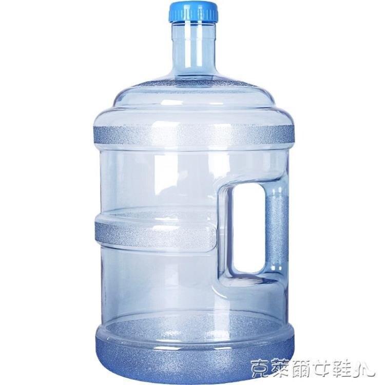 礦泉水桶手提5L加厚桶裝純凈水桶家用飲水機桶小型水瓶食品PC水桶 MKS